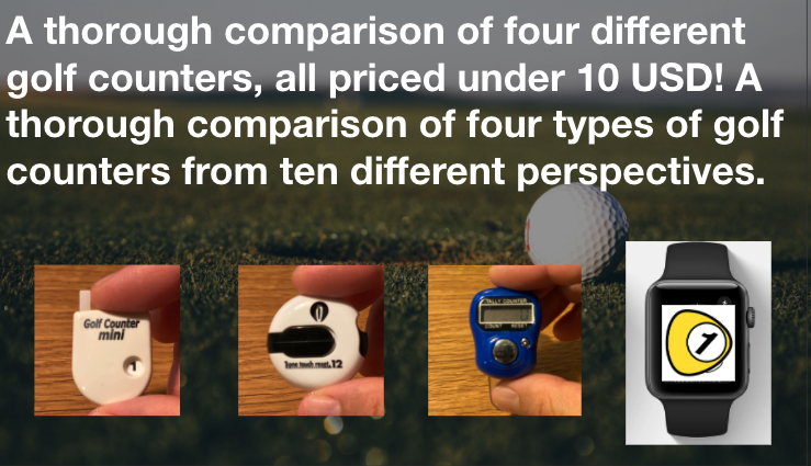 golfScoreCounterDotcom_A thorough comparison of four different golf counters, all priced under 10 USD! A thorough comparison of four types of golf counters from ten different perspectives.