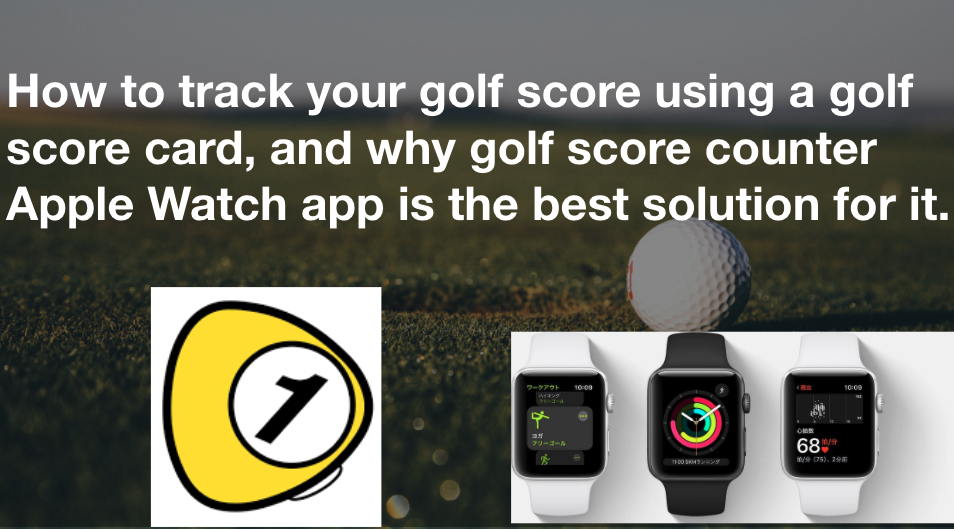 golfScoreCounterDotcom_How to track your golf score using a golf score card, and why golf score counter Apple Watch app is the best solution for it.