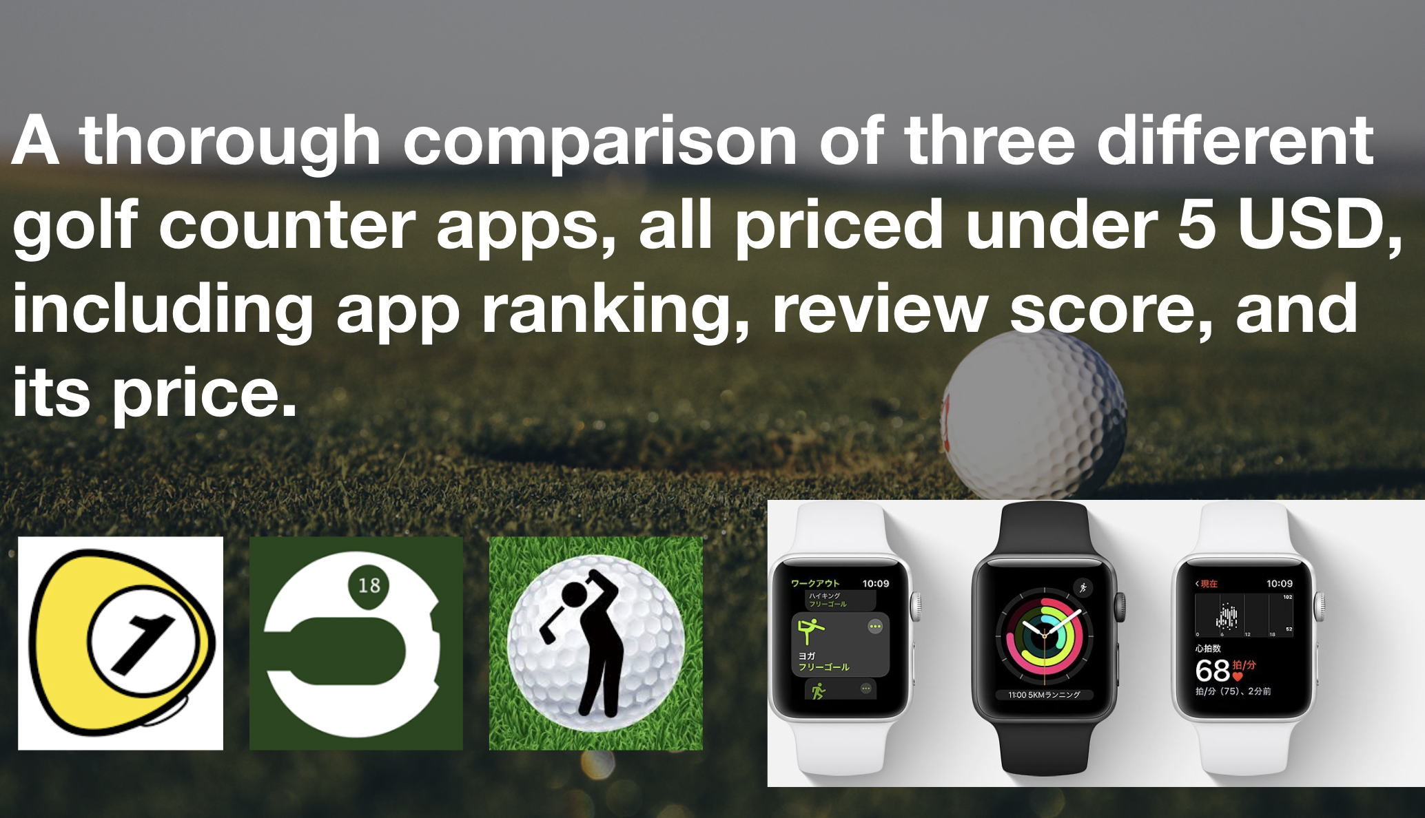 golfScoreCounterDotcom_A thorough comparison of three different golf counter apps, all priced under 10 USD, including app ranking, review score, and its price.